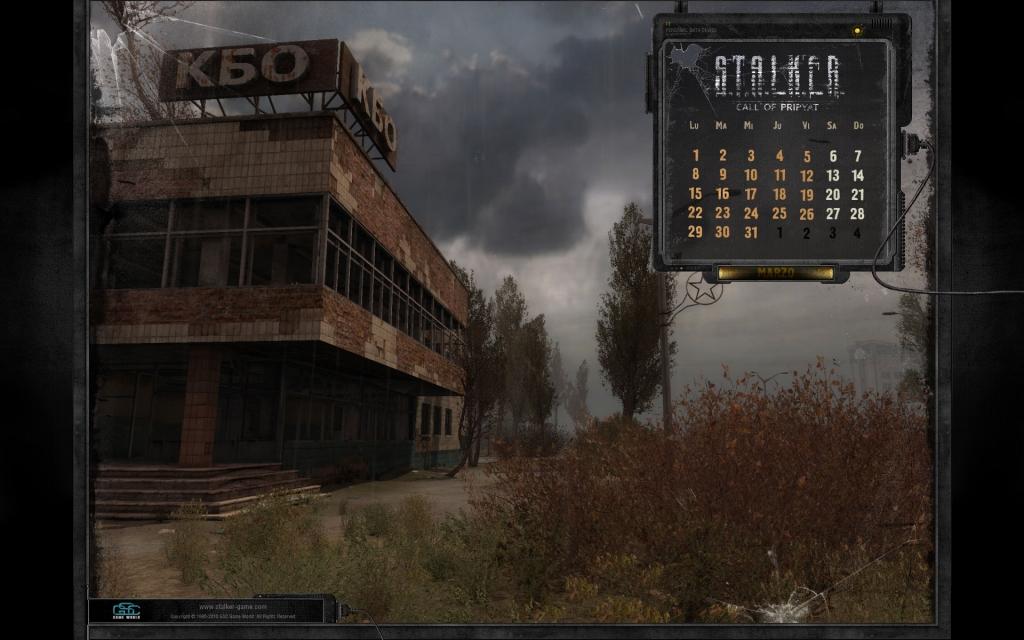 Marzo 2010 Calendario WideScreen Panorámico